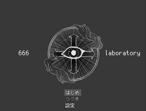 666laboratory Game Screen Shot2