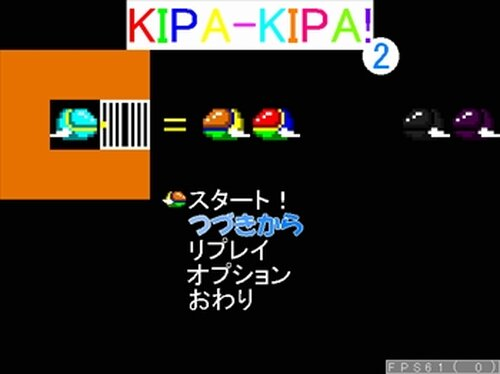 キパキパ2 Game Screen Shot2