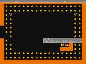 キパキパ2 Game Screen Shot3