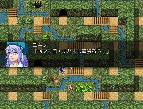 ユキノの災難2 Game Screen Shot1