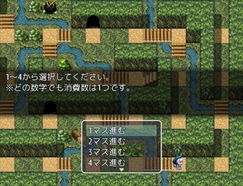 ユキノの災難2 Game Screen Shot3