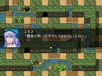ユキノの災難2