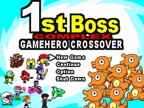 1st ボス コンプレックス -GAMEHERO CROSSOVER-(v1.04) Game Screen Shot1