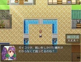 トマトビレッジ Game Screen Shot2