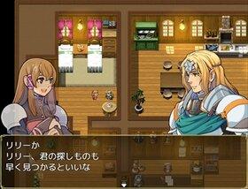トマトビレッジ Game Screen Shot3