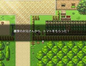 トマトビレッジ Game Screen Shot4