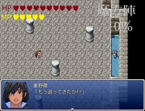 追いかけあう塔 Game Screen Shot1