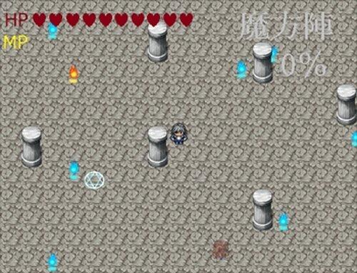 追いかけあう塔 Game Screen Shot4