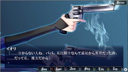 大罪の魔女 一章~四章「偽りの魔女編」 Game Screen Shot3