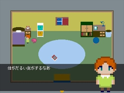 うちゅー Game Screen Shot2