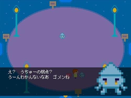 うちゅー Game Screen Shots