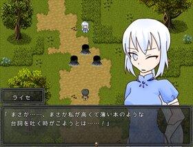 ナイトメア ロスト Game Screen Shot2