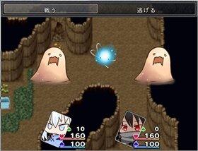 ナイトメア ロスト Game Screen Shot4