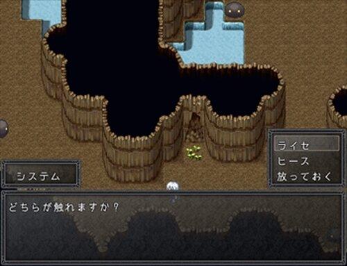 ナイトメア ロスト Game Screen Shot5