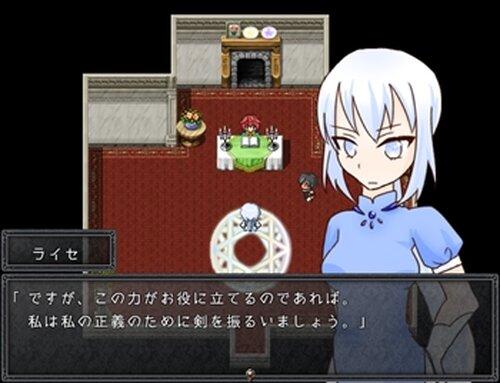 ナイトメア ロスト Game Screen Shots