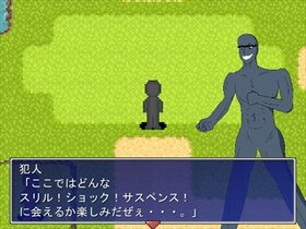 犯人の休日 Game Screen Shot2