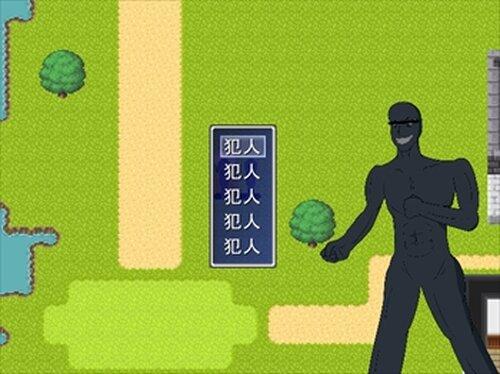 犯人の休日 Game Screen Shot3