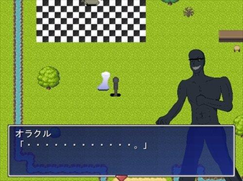 犯人の休日 Game Screen Shot4