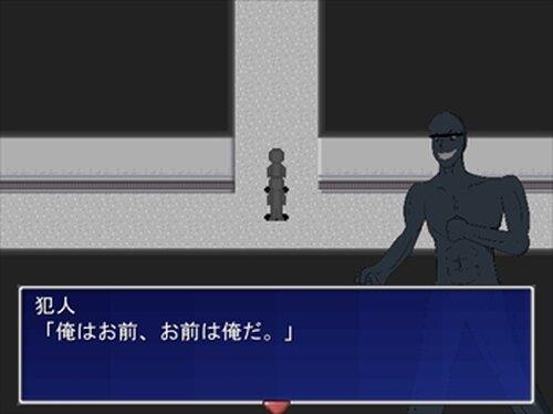 犯人の休日 Game Screen Shot5
