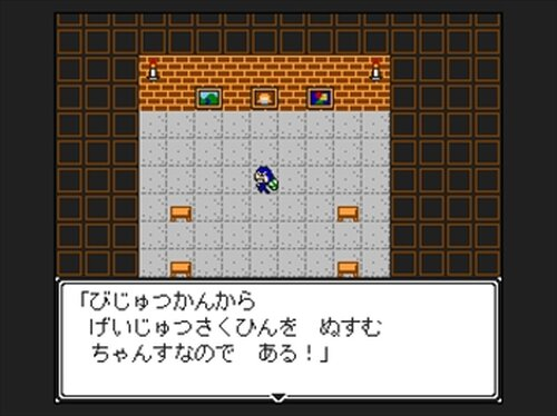 どろぼすけーぷ Game Screen Shot2