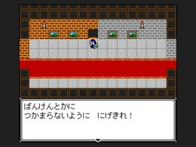 どろぼすけーぷ Game Screen Shot4