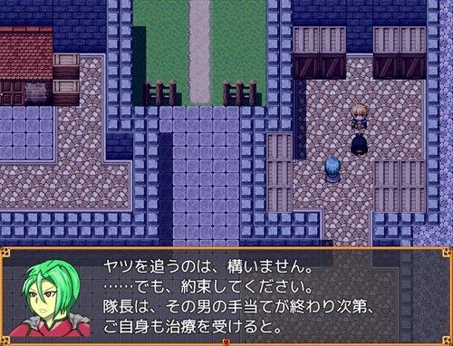 Saikai no Game Screen Shot1