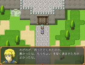 Saikai no Game Screen Shot2