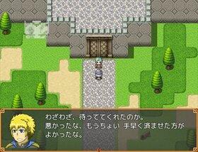 Saikai no Game Screen Shot2