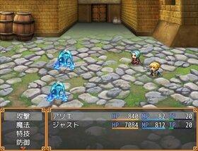 Saikai no Game Screen Shot3