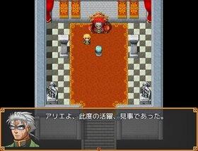 Saikai no Game Screen Shot4