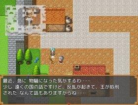 Saikai no Game Screen Shot5