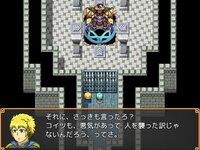 Saikai noのゲーム画面