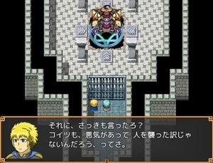 Saikai no Game Screen Shot