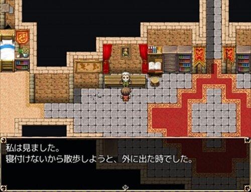 Twice Game Screen Shot4
