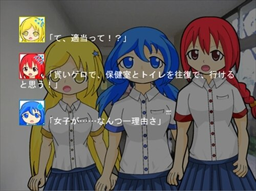 ななしのおろち 秋 Game Screen Shot2