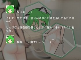 ななしのおろち 秋 Game Screen Shot3
