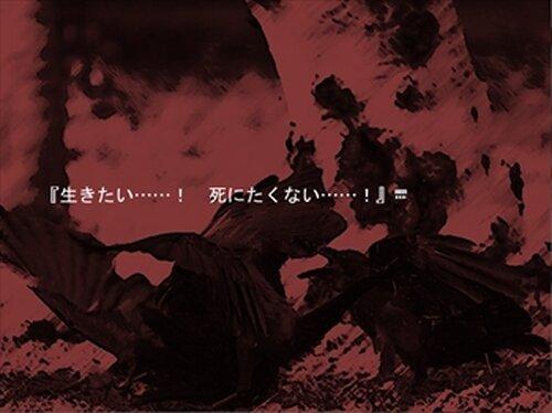 ななしのおろち 秋 Game Screen Shot4