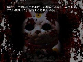 ななしのおろち 秋 Game Screen Shot5