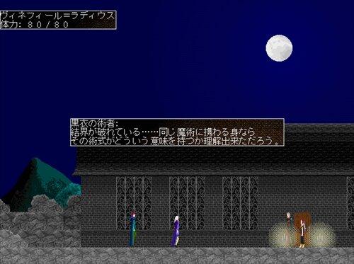 崩界呪詛ラシファーデン Game Screen Shot1