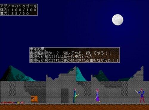 崩界呪詛ラシファーデン Game Screen Shot2