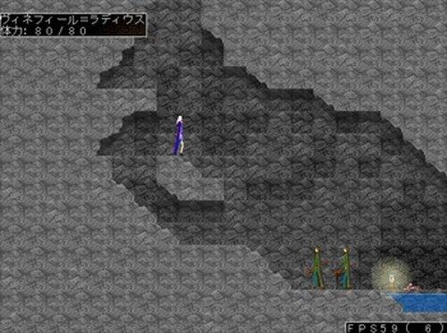 崩界呪詛ラシファーデン Game Screen Shot3