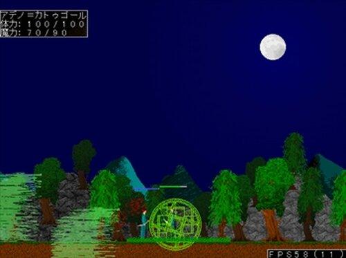 崩界呪詛ラシファーデン Game Screen Shots