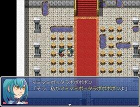 相暴 Game Screen Shot3