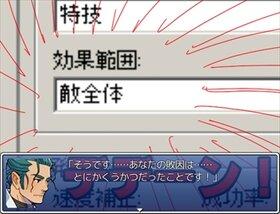相暴 Game Screen Shot4
