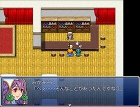 相暴 Game Screen Shot5