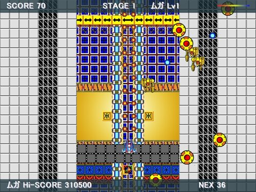 愚脳戦艦パル Ver3.0 Game Screen Shot1