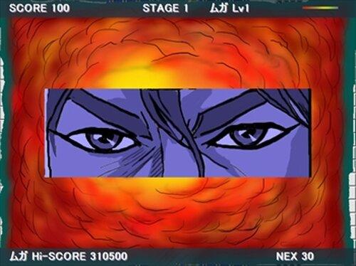 愚脳戦艦パル Ver3.0 Game Screen Shot3