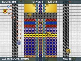 愚脳戦艦パル Ver3.0 Game Screen Shot4