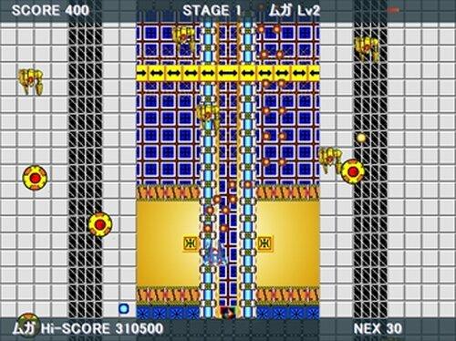 愚脳戦艦パル Ver3.0 Game Screen Shots