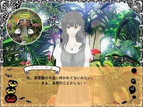 GIFT Game Screen Shot2